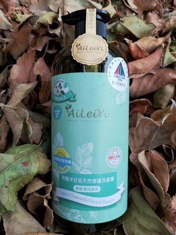 AiLeiYi夏日限定版-有機薄荷綠茶洗髮精