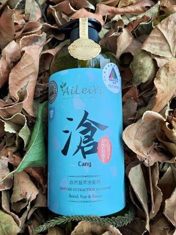 AiLeiYi滄-小蒼蘭修護洗髮精