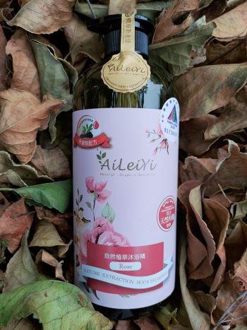 AiLeiYi玫瑰-有機洋甘菊沐浴精