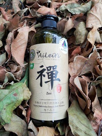 AiLeiYi禪-檜木森活沐浴精