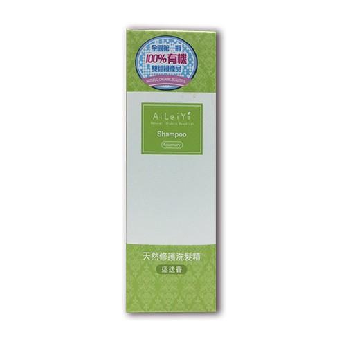 AiLeiYi自然植萃修護洗髮精-迷迭香
